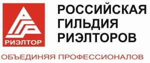 РГР лого