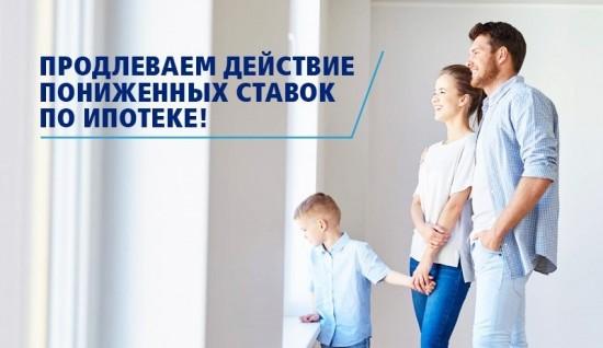 ВТБпродлили1