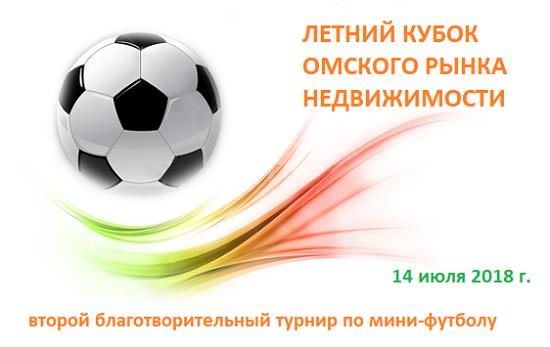 mini_futbol