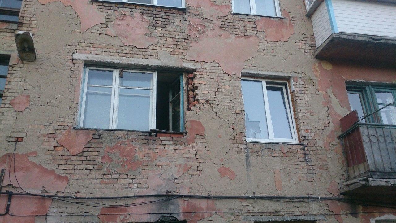dom_avariyny_molodogvardeyskaya
