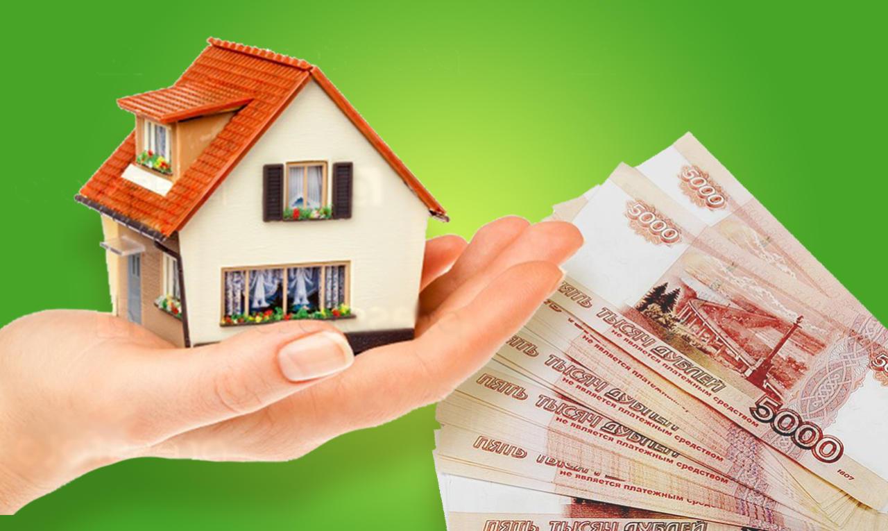 Первоначальный-взнос-по-ипотеке