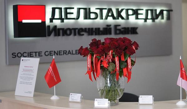 ДельтаКредитСервис