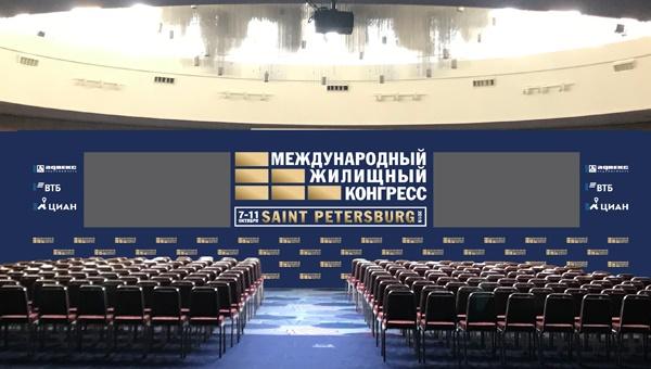 ВТБжилконгресс