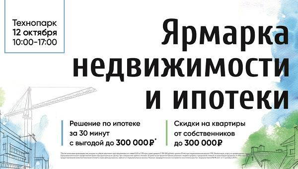 ЗапсибкомбанкЭтажи