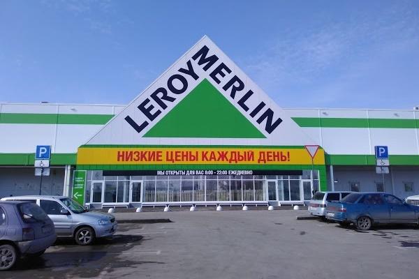 Мега 1