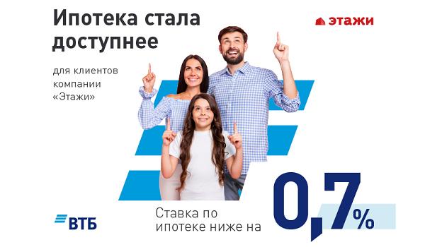 2019-12-11_23-20-50