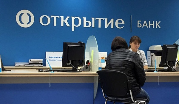 БанкОткрытиеАпрель1