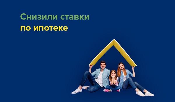 УралсибМай1