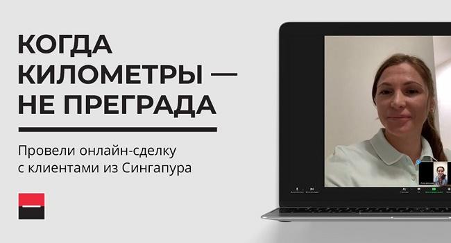 РосбанкДомИюнь1