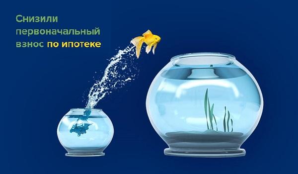 УралсибИюнь2