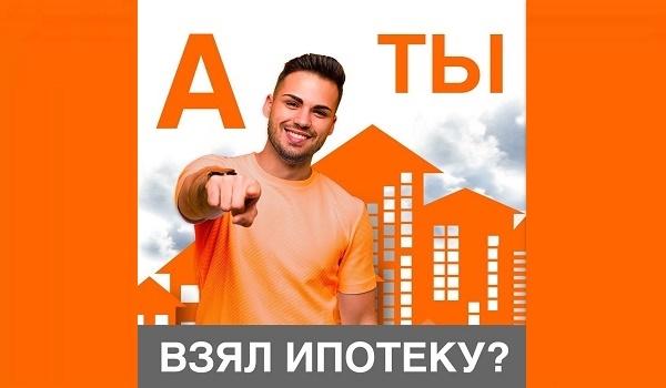АбсолютБанкИюль