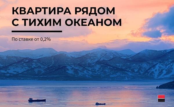 РосбанкДом0820