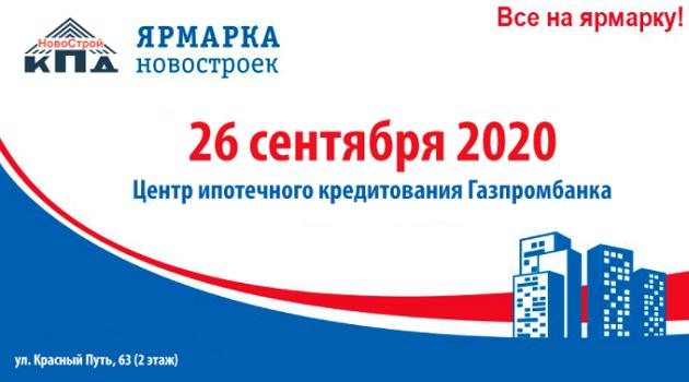 2020-09-24_00-01-36