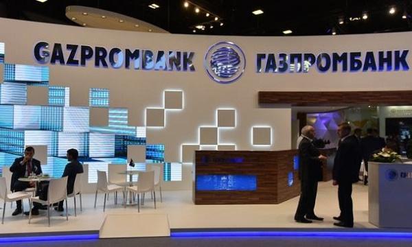 Газпромбанк1109