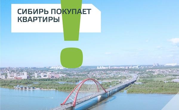 ДомРФ1110а
