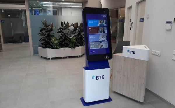 ВТБ1201