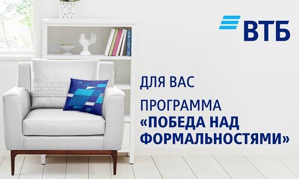 ВТБ0201а