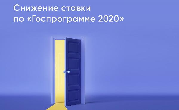 ПСБ0330а