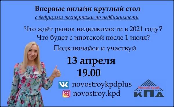 IMG-20210413-WA0005