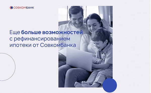 Совкомбанк0520