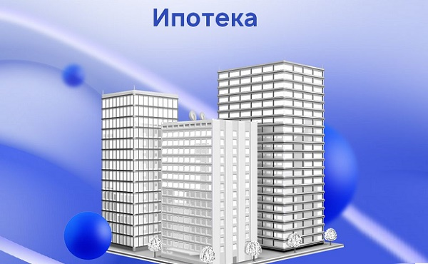 Совкомбанк0701