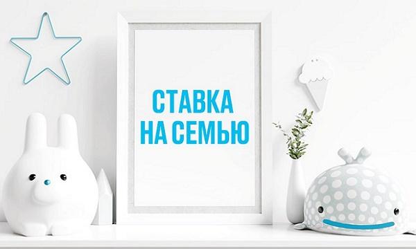 БанкОткрытие0910