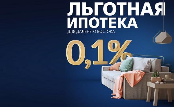 ВТБ0902а