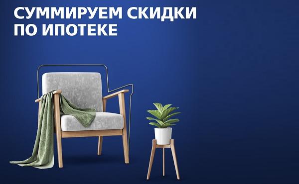 ВТБ0907