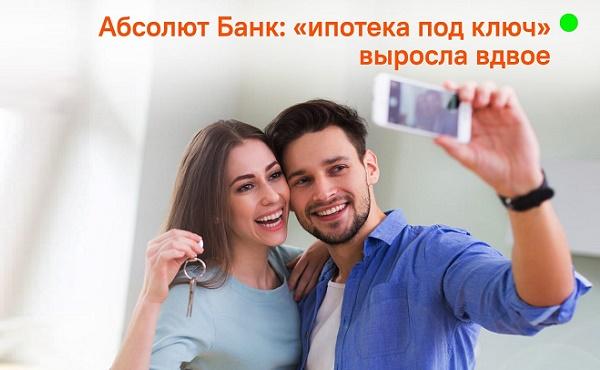 АбсолютБанк1003